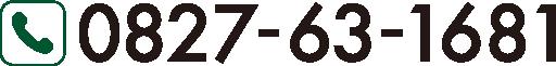 0827-63-1681 | 岩国市で一戸建ての工務店ならネストハウス